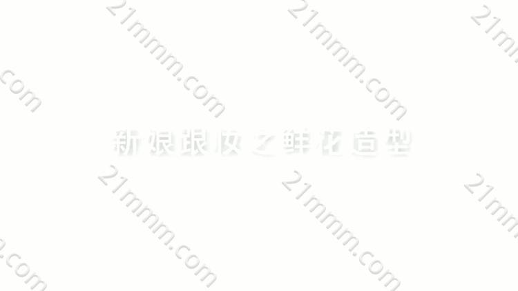 01 新娘妆盘发造型讲解MM