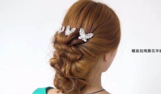 编发视频 这款华丽的韩式扎发可以让你魅力大增 很容易学会的哦!