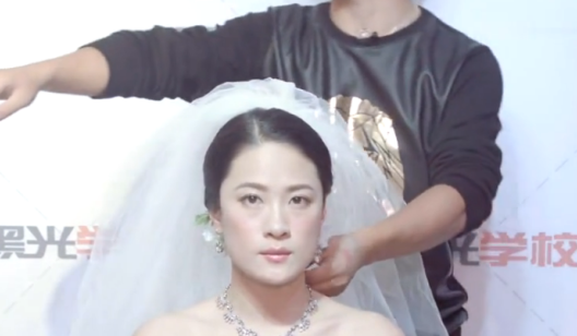 07第6节唯美白纱新娘造型