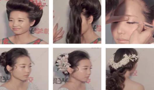 水仙信梅花等全套装新娘妆造型课程