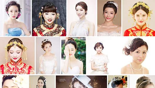 新娘造型妆中外传统与现代全套餐课程