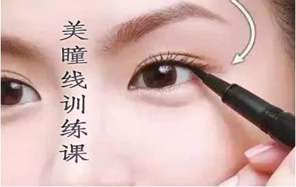 《美瞳线讲解与训练课程》半永久定妆课程