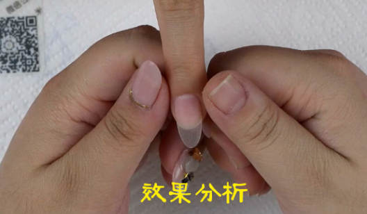 (新发)光疗延长课程(光療法の延長コース)