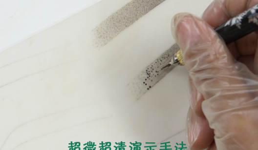 手工雾眉操作练习课(수제눈썹조작연습수업)-韩式半永久纹绣课程