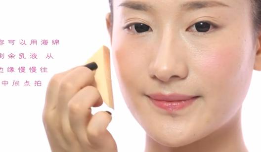 腮红浓淡度的控制--生活化妆在线课程
