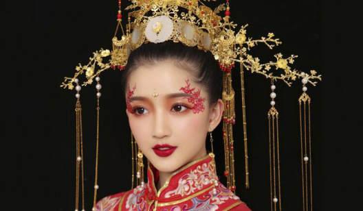 中式古典华丽秀禾新娘造型体验课