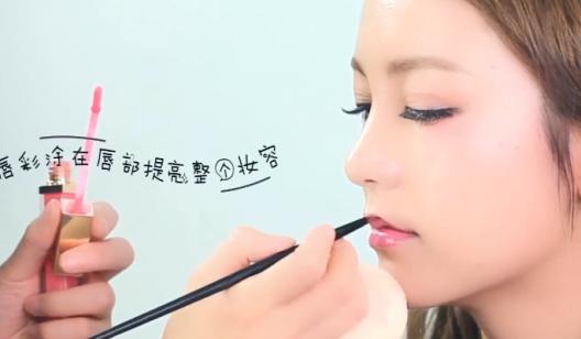 小心机甜美约会出游妆 平凡女变美仙----美容化妆课程