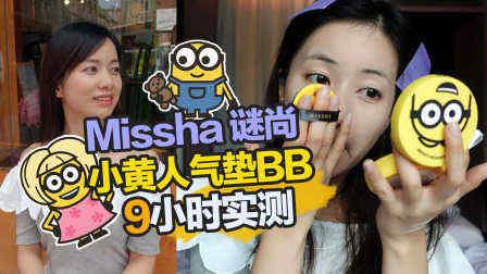国民初恋刘昊然公开最喜欢女生 用什么洗发水 138