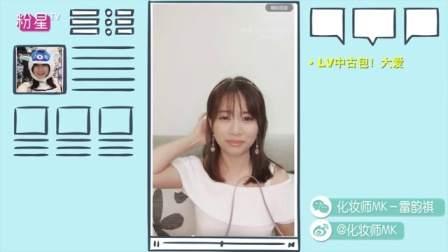 韩国购物开箱 最火面膜 服饰篇 142