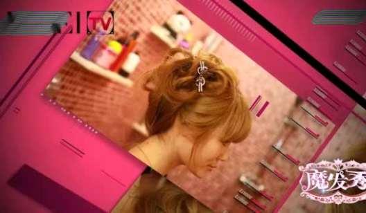 05《甜美减龄系盘发》盘发造型课程