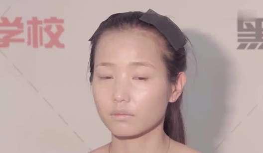 04 新娘妆之妆面修饰